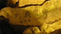 Chinese words are carved into the stone at Sung Sot Cave at Ha Long Bay. Photo credit: Minh Cuong/VnExpress