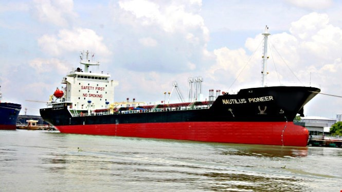 M/T Nautilus Pioneer, the Vietnamese vessel seized in Singapore on December 14, in a photo on the website of Ho Chi Minh-based Prime Shipping.