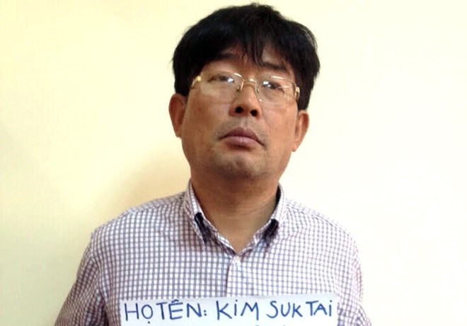 Kim Suktai, who is wanted for rape in South Korea, has been arrested in Vietnam. Photo courtesy of Vietnam police