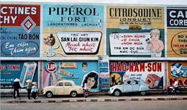 Advertisements in Saigon, before 1975