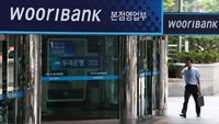 Woori Bank in South Korea. Photo credit: Bloomberg