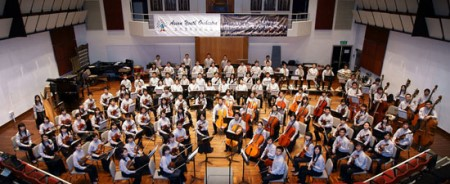 Asian Youth Orchestra to perform in Hanoi