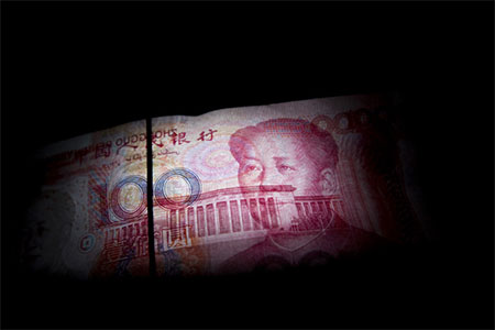 PBOC says no longer in China's interest to increase reserves