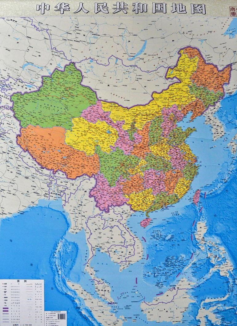Vietnam Blasts Chinas New Vertical Map Politics Thanh Nien Daily - Map of china and vietnam