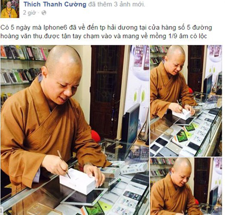 Vietnam monk gets the ax for bourgeois Facebook page