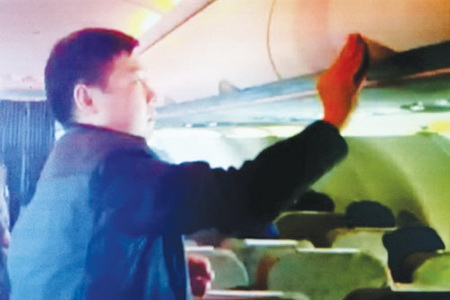 Vietnam's aviation authority targets Chinese in-flight gang